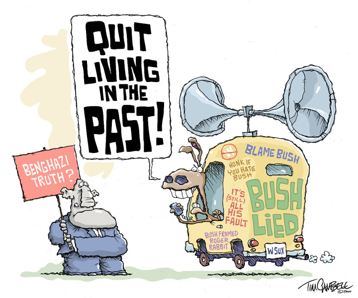 Living in the Past by Tim Campbell