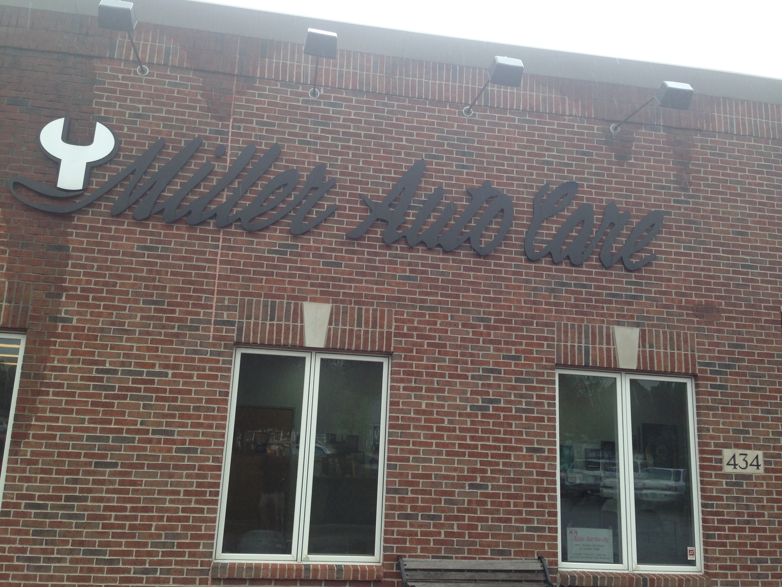 Miller Auto Care is one business that will have to move, but not close, in the near future. (Photo by Adam Aasen)