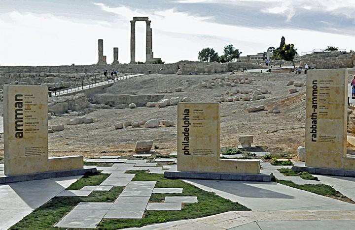 Citadel Hill in Amman, Jordan (Photo by Don Knebel)